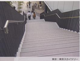 施工例 東京|スカイツリー