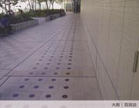 施工例 大阪|百貨店