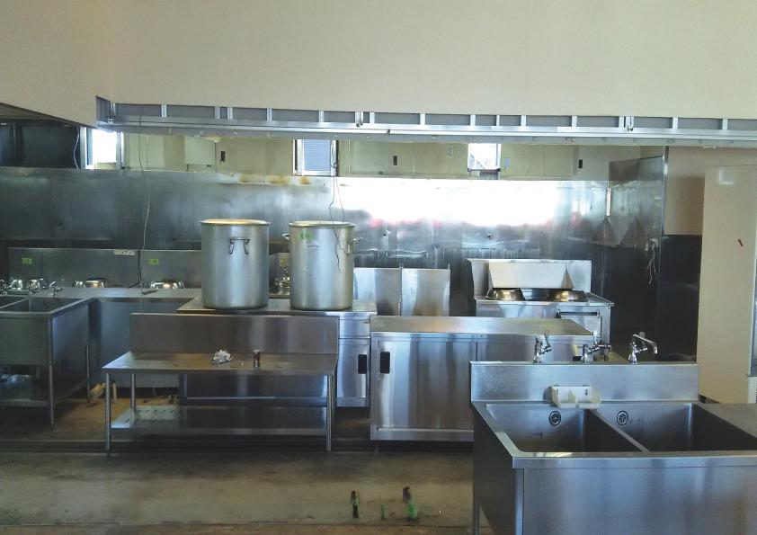厨房機器撤去前